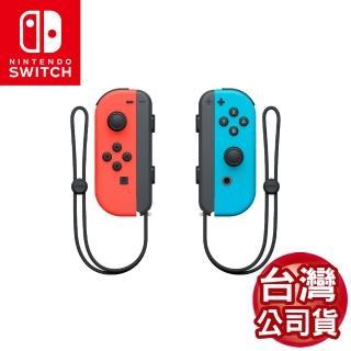 【Nintendo 任天堂】Switch 原廠 Joy-Con左右手把(顏色任選-公司貨)