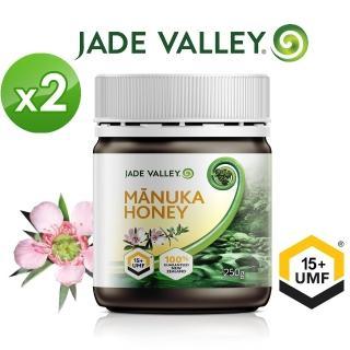 【好健康】紐西蘭Jade Valley麥蘆卡蜂蜜 UMF 15(250g X 2入)