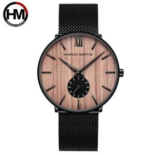 【HANNAH MARTIN】木紋質感設計款式錶-櫻桃木色(HM-1002櫻桃木色)