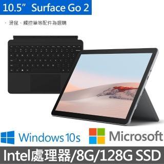 【黑鍵盤組】微軟Surface