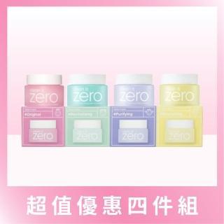 【BANILA CO】ZERO零感肌瞬卸凝霜四件組合(7g 旅行罐X4)