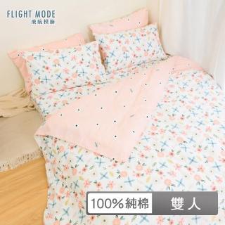 【飛航模飾】100%純棉涼被床包四件組(雙人)(床包35cm/透氣舒適/雙面花色)