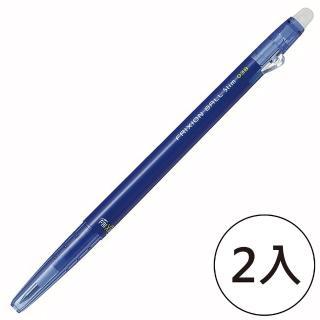 【PILOT 百樂】0.38極細魔擦筆 藍(2入1包)