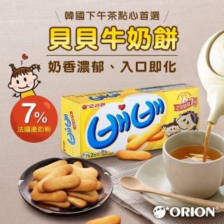 【即期良品-好麗友】貝貝牛奶餅80g(奶香濃郁 入口即化 2021/07/23)