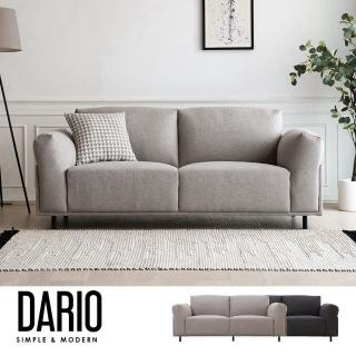 【obis】DARIO 達里奧現代極簡風三人布沙發(三人沙發)