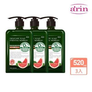 【arin氧潤】橙柚舒緩滋養洗髮精3入組(敏弱頭皮適用)