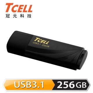 【TCELL 冠元】加購-USB3.1 256GB 無印風隨身碟(俐落黑)