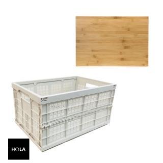 【HOLA】組 摺疊大收納籃-深米 + 桌板 大