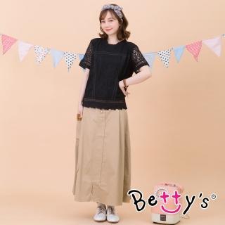 【betty's 貝蒂思】金屬釦飾顯瘦A字長裙(卡其色)