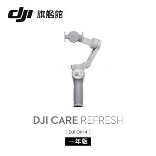 【DJI】OSMO