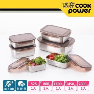 【CookPower 鍋寶】316不鏽鋼保鮮盒巧手6入組(EO-BVS280141108Z253)