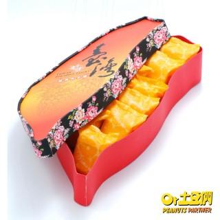 【土豆們】台灣鳳梨酥 2盒(35g/顆_10顆/盒*中秋伴手禮推薦)