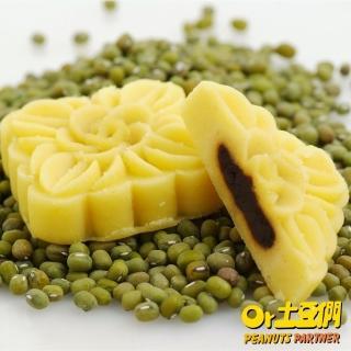 【土豆們】中秋禮-雪寶綠豆皇4盒組(28g/顆_12顆/盒 伴手禮推薦)