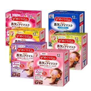 【Kao 花王】蒸氣眼罩 12枚入(多款可選 平行輸入)