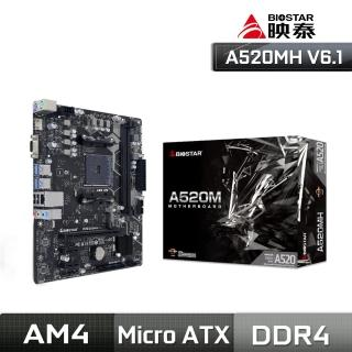 【BIOSTAR 映泰】A520MH V6.0 主機板(AMD A520)