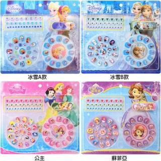 【TDL】冰雪奇緣迪士尼公主蘇菲亞兒童指甲貼紙玩具組 3612623