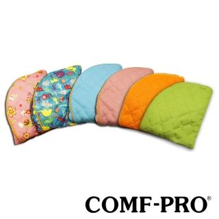 【COMF-PRO 康樸樂】可換洗耐汙兒童椅套-XL(多色可選)