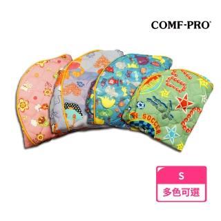 【COMF-PRO 康樸樂】可換洗耐汙兒童椅套-S(多色可選/適用蘿茜椅/柯南椅/啟蒙椅)
