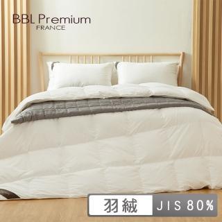 【BBL Premium】JIS80/20內立高蓬彈羽絨冬被(雙人)