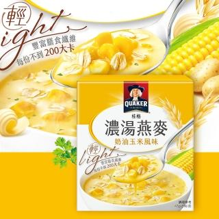 【QUAKER 桂格】濃湯燕麥-奶油玉米風味 47g*5包/盒(美味新上市)