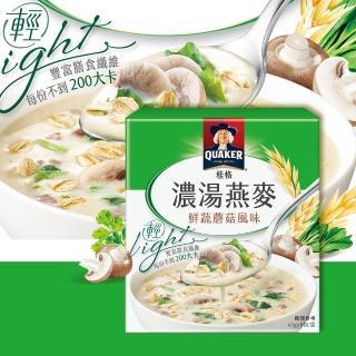 【QUAKER 桂格】濃湯燕麥-鮮蔬蘑菇風味 43g*5包/盒(美味新上市)