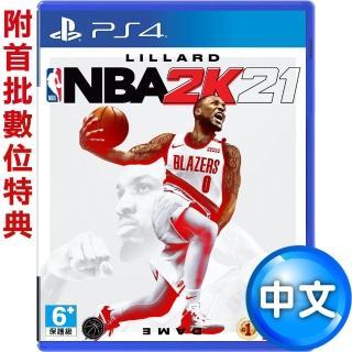 【SONY 索尼】PS4 NBA 2K21(–中英文合版)