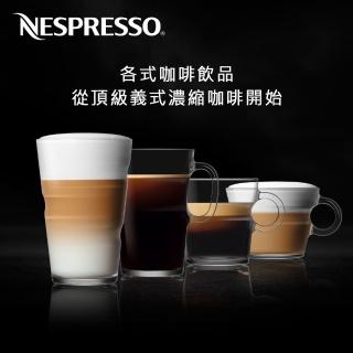 【Nespresso】環遊世界東京唯沃托大杯咖啡膠囊(10顆/條;僅適用於Nespresso膠囊咖啡機)