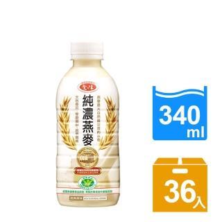 【即期品】愛之味 純濃燕麥340mlx12入 3箱(共36入 有效日期2021/2/27)