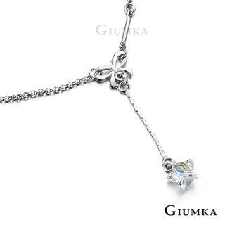 【GIUMKA】蝴蝶結之星腳鍊 精鍍正白K 甜美淑女款 ML00009(銀色款)