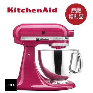 【KitchenAid】福利品 4.8公升/5Q桌上型攪拌機(莓果紅)