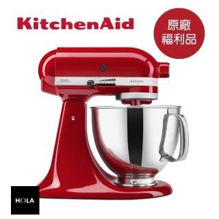 【4/29-5/12母親節滿額最高回饋30%】KitchenAid 福利品 4.8公升/5Q桌上型攪拌機(經典紅)