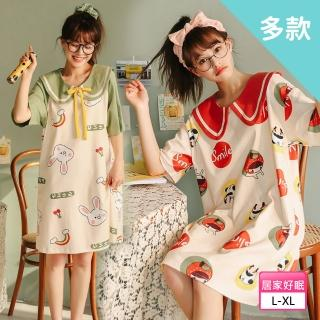 【Wonderland】小甜心100%棉娃娃領睡裙(多款)