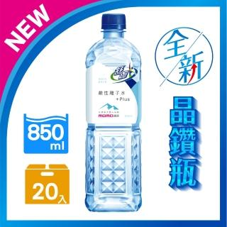 【舒跑xmomo聯名】鹼性離子水+PLUS 850ml(20入/箱)