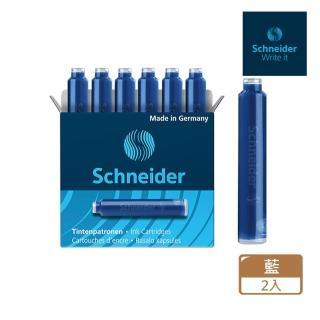 【SCHNEIDER】6603  Ink Cartridges 卡式墨水管6管裝 藍(2入1包)