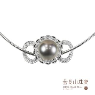 【金長山珠寶】黑南洋珠K金鑽鍊(南洋珠鑽鍊)/
