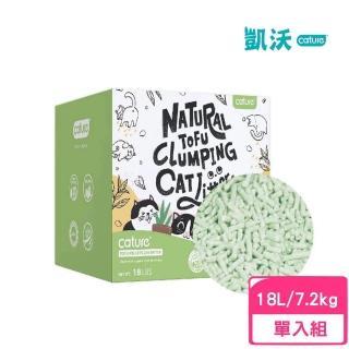【Cature 凱沃】天然豆腐凝結貓砂 20L/8kg
