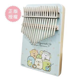 【Sumikko Gurashi】角落小夥伴 角落生物 雙彩花園款 卡林巴琴 拇指琴(療癒小樂器不含袋子)