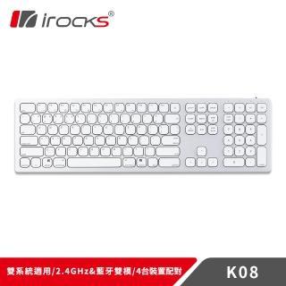 【i-Rocks】K08R 2.4GHz無線&藍牙雙模 剪刀腳鍵盤