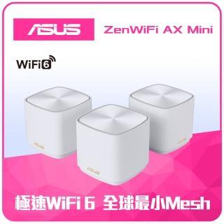 【ASUS 華碩】ZENWIFI AX Mini XD4 三入組 AX1800 Mesh 雙頻全屋網狀 WiFi 6 無線路由器(分享器)