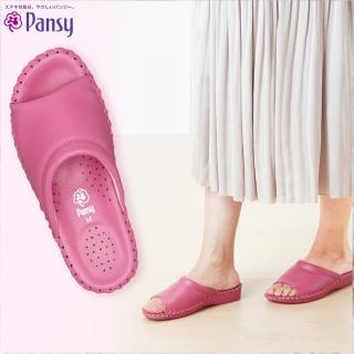 【PANSY】Pansy Vivid Color室內女拖鞋(9409)