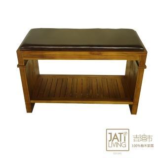 【吉迪市柚木家具】柚木行李箱書櫃 含墊子 RPOT014G(開放層架 穿鞋椅 置物架 民宿)