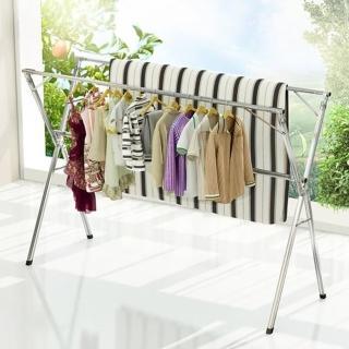 【PERFECT】★最強曬衣神器★2.4米不銹鋼X型三桿伸縮落地曬衣架(可曬棉被