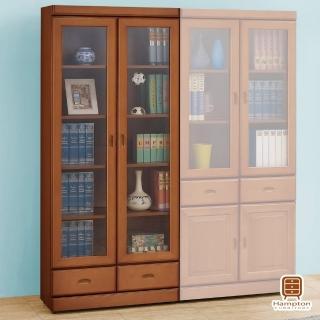 【Hampton 漢汀堡】朱恩樟木色下抽書櫥(一般地區免運費/書櫃/櫥櫃/收納櫃/置物櫃)