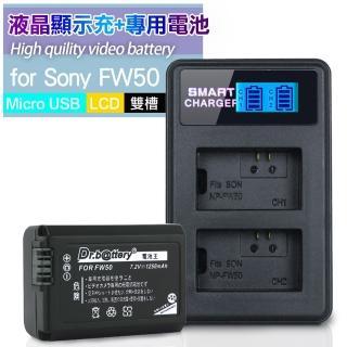 Dr.battery for Sony NP-FW50 鋰電池+YHO 液晶雙槽充電器 Micro輸入 行動電源也能充