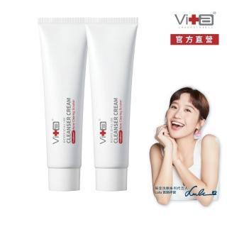 【Swissvita 薇佳】微晶3D全能洗顏霜VB升級版100g 2入組(摘金獎的洗顏霜)