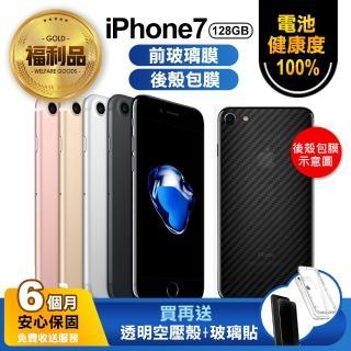 【Apple 蘋果】福利品 iPhone 7 4.7吋手機 128GB(電池健康度100%+外觀九成新+手機包膜)
