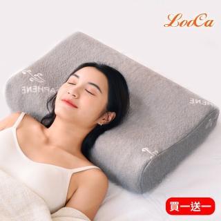 【買一送一】LooCa石墨烯遠紅外線健康乳膠枕(獨家限定-速配)/