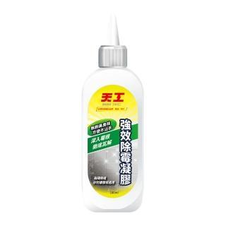 【天工】強效除霉凝膠(180ml)