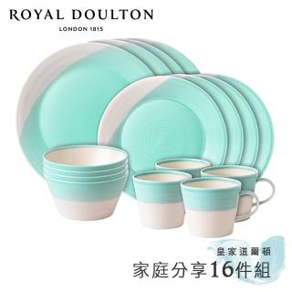 【Royal Doulton 皇家道爾頓】1815 恆采系列 家庭分享16件式餐具組(RDPX08)