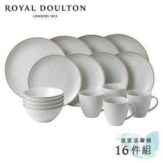 【Royal Doulton 皇家道爾頓】Maze Grill Gordan Ramsay 主廚聯名系列 派對分享16件組(典雅白)